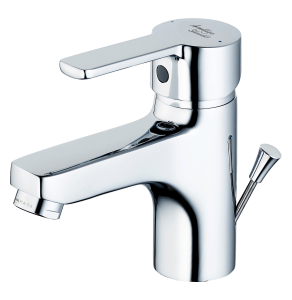 Armitage Shanks Sandringham SL 21 Basin Mixer with Weighted Chain Chrome - B3308AA AS10156