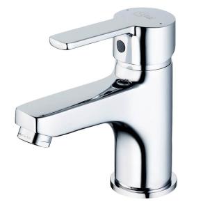 Ideal Standard Calista Basin Mixer No Waste - B1149AA IS10669