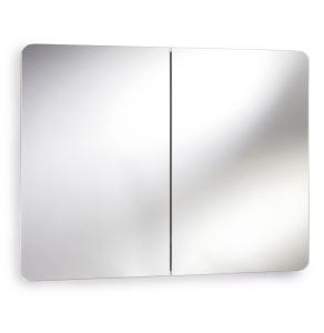 Nuie Cabinets N/A Contemporary Mimic Mirror Cabinet - LQ383 LQ383