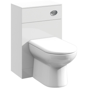 Nuie Mayford Gloss White Contemporary 500mm WC Unit - PRC141 PRC141