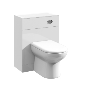 Nuie Mayford Gloss White Contemporary 600mm WC Unit - PRC144 PRC144