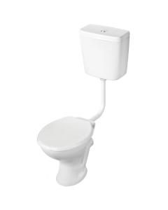 Armitage Shanks Sandringham 21 Low Level Toilet WC Push Button Cistern - Standard Seat AS10096