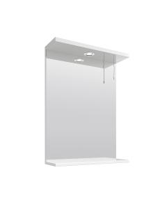 Nuie Mayford White Contemporary Mirror - PRC112 PRC112