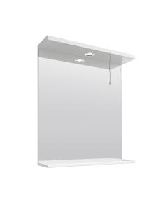 Nuie Mayford White Contemporary Mirror - PRC113 PRC113